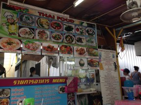 Our Thai Food stall off Patak Road.