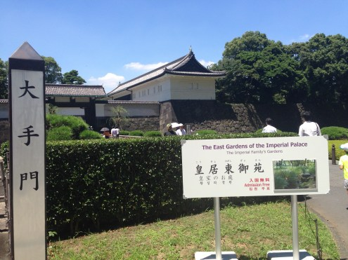 The entrance to the Imperial Palace Gardens, free of charge and beautiful.