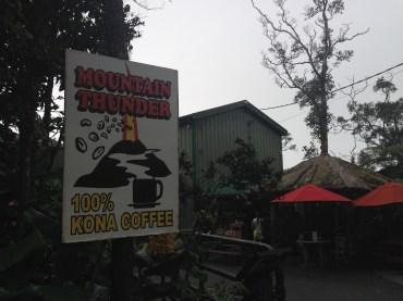 The entrance to Mountain Thunder coffee plantation.