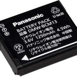 Panasonic aku DMW-BCM13