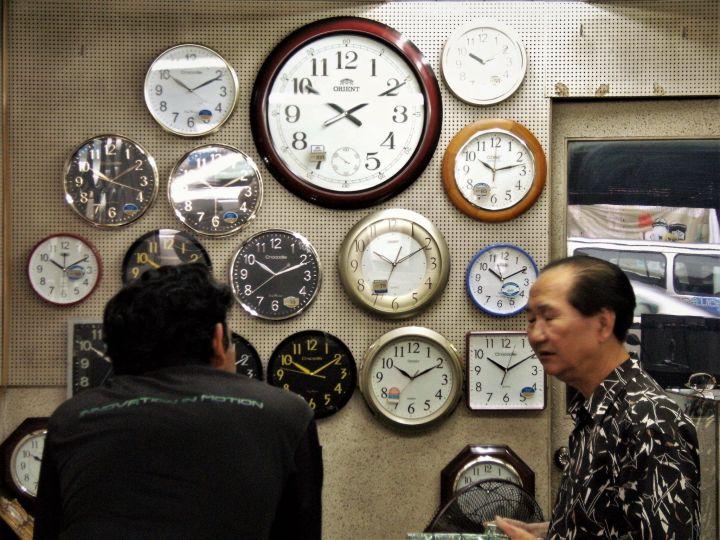 Tienda de relojes Georgetown