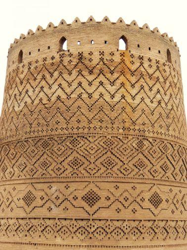 Torre de Ciudadela Karim Khan Citadel Tower, Shiraz, Iran