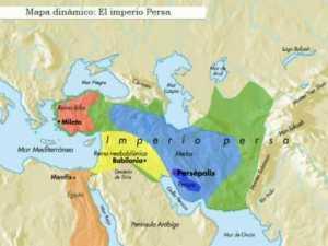 Antigua Persia