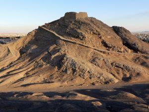 Torre del silencio, Silent tower, Yazd, Iran