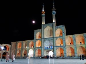 Takyeh Amir Chakhmagh, Yazd, Iran