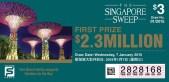 singapore architecture landscape photography for singapore pools-11