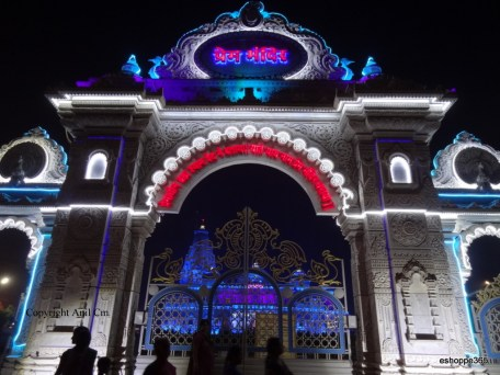 Marbled Gate of Prem Mandir at night