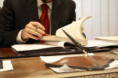 Комиссия для адвокатов