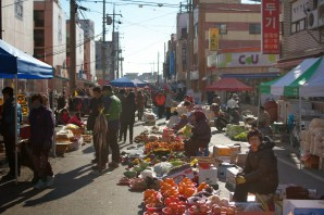 Local market in Samcheonpo