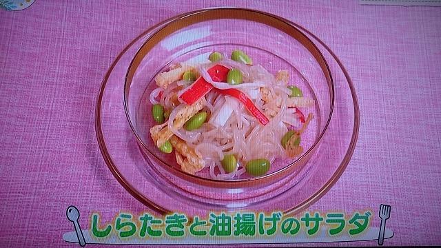 人生レシピ、しらたきと油揚げのサラダのレシピ