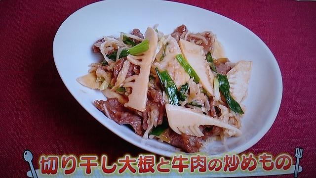 人生レシピ、切り干し大根と牛肉の炒めもののレシピ