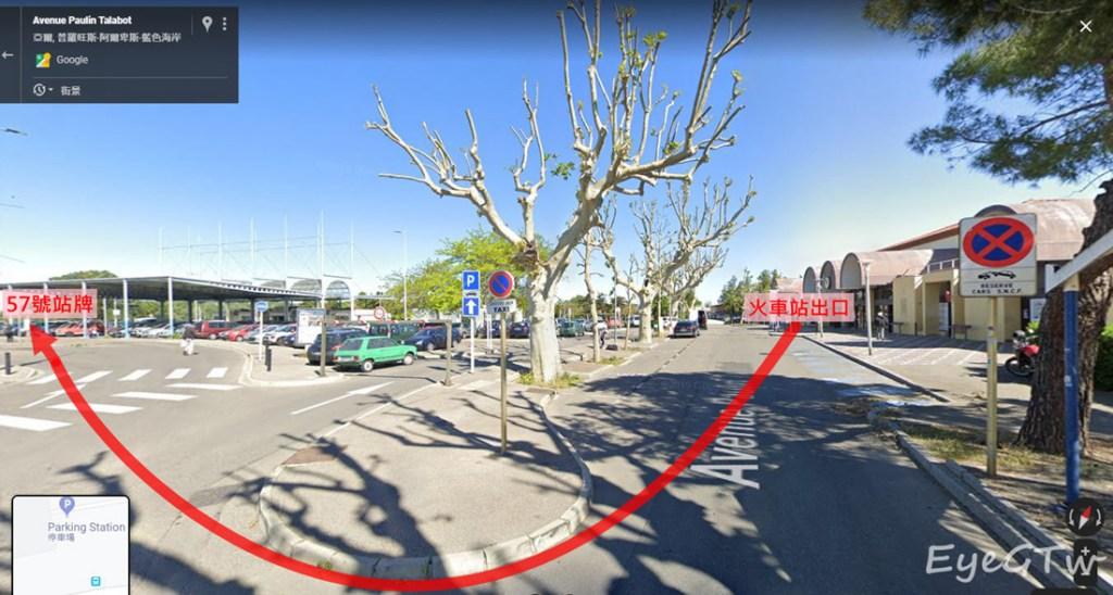 圖|站牌位置如照片,不是比較現代的公車亭那邊喔。
