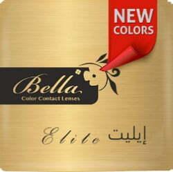 Bella Elite Collection