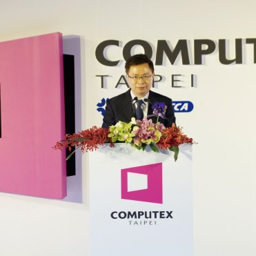 TAITRA Chairman James C.F. Huang