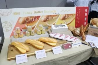2018 Taipei International Bakery/Equipment Expo to open in Taipei