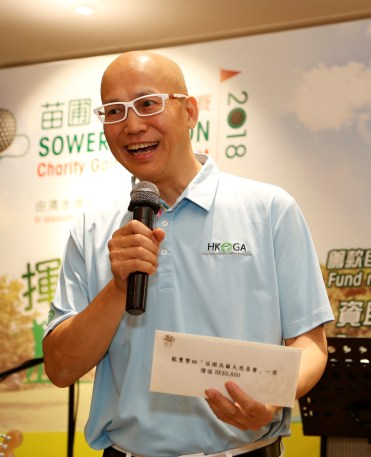 Charity Golf Tournament Ambassador Stefano Wong Wing-chee