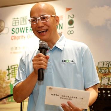 Charity Golf Tournament Ambassador Stefano Wong Wing-chee