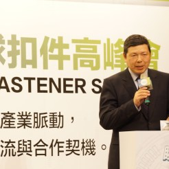 TAITRA President/CEO Walter Yeh