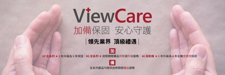ViewCare-VSTW-B-Final