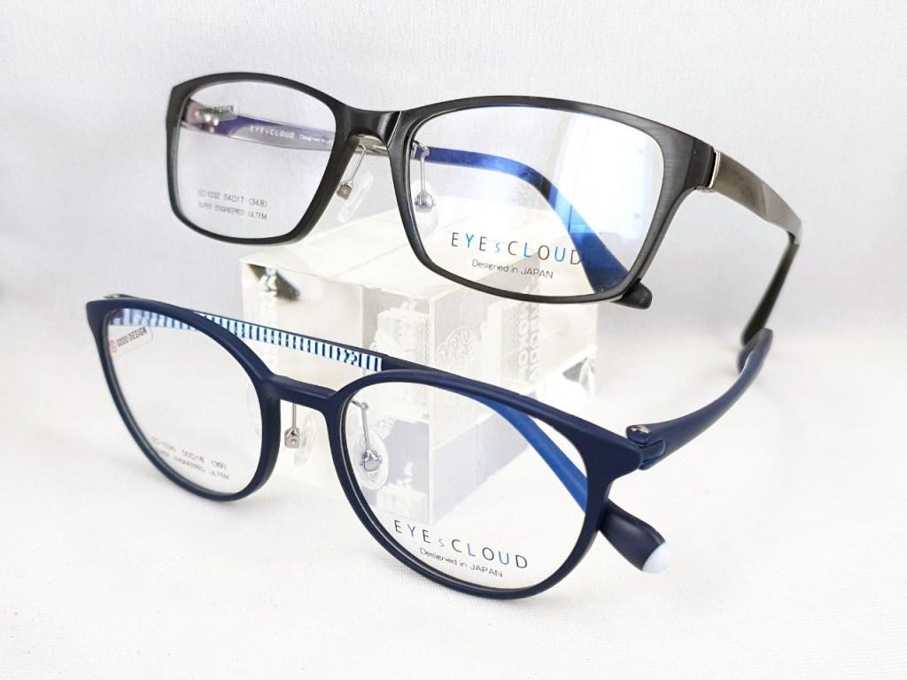 民視眼鏡品牌Eyes cloud_200102_0006