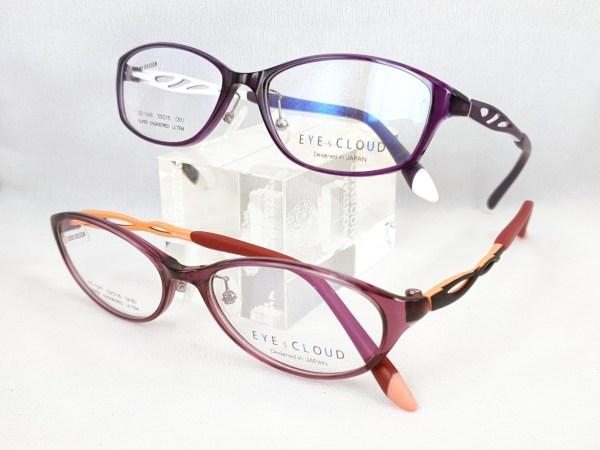民視眼鏡品牌Eyes cloud_200102_0007