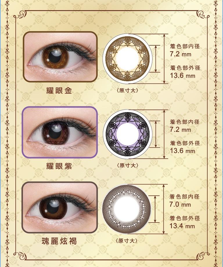 民視眼鏡IMG_0693