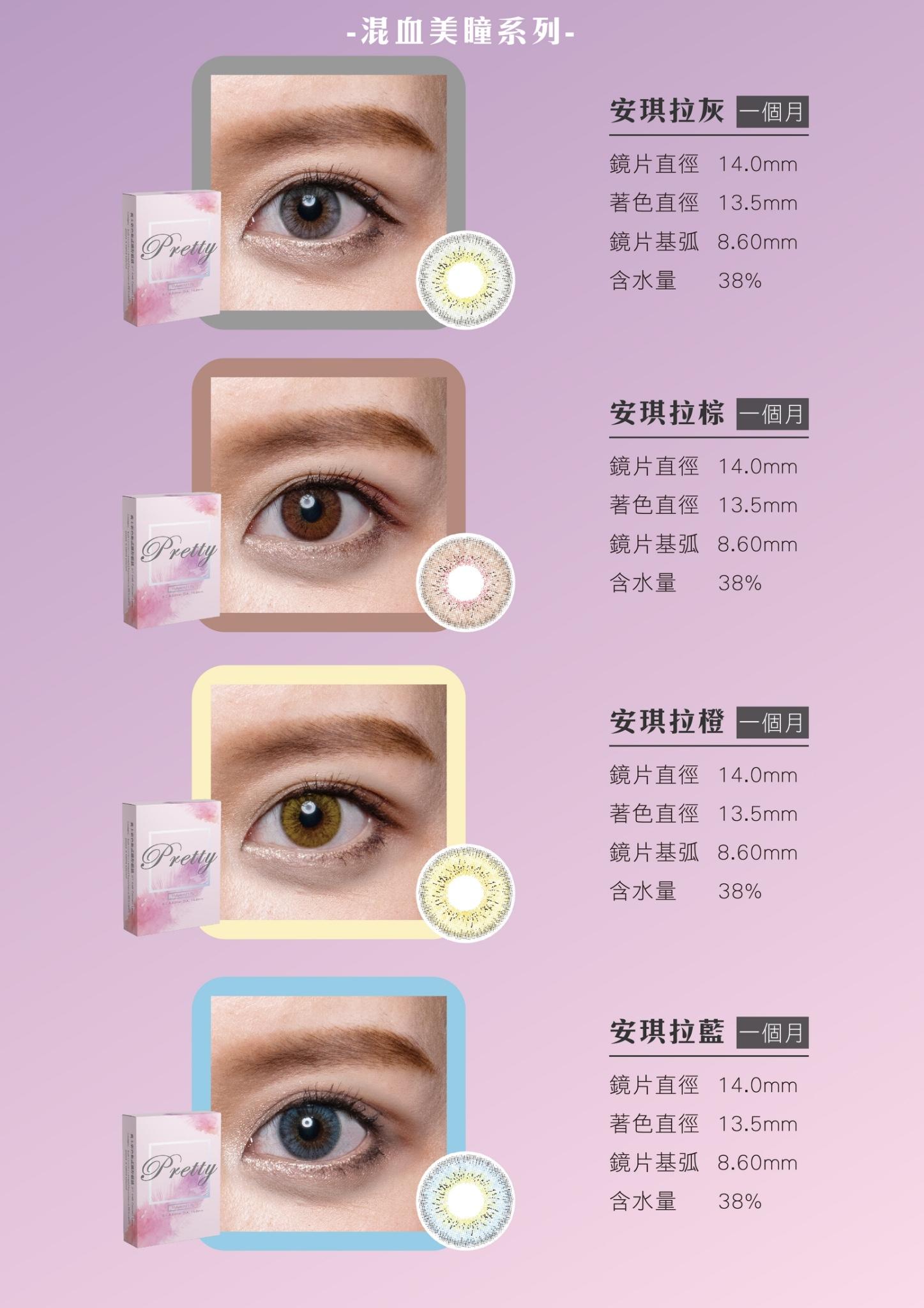 民視眼鏡IMG_0740