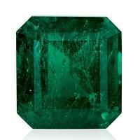 A Spectacular 18.85 Carats Green Emerald Loose Gemstone Emerald Cut