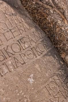 Text_Tombs_Acropolis_Hill_Tlos_Fethiye_Turkey_P_Maton_06-09-14