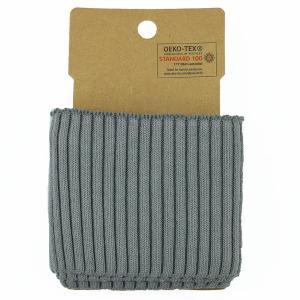 bord côte élastique Oeko Tex Uni texturé - Gris ©Eyrelles Tissus