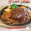 ステーキのどん 平日 数量限定で500円で食べられる。 週替りランチ!