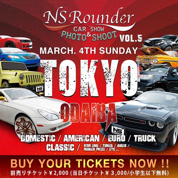 NS Rounder CAR SHOW & PHOTO SHOOT VOL.5 TOKYO