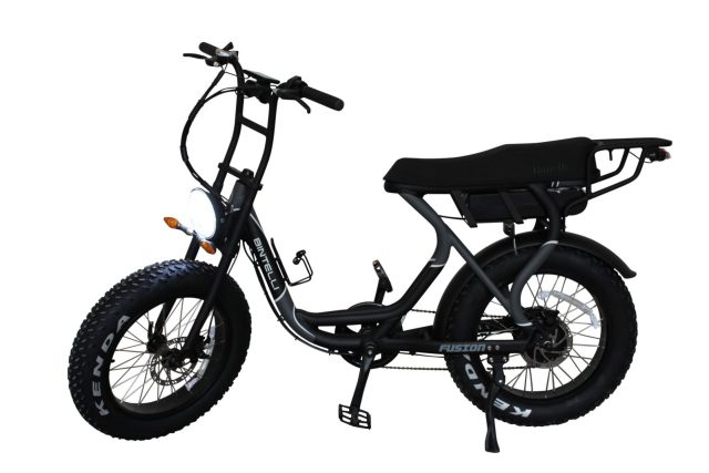 Bintelli Fusion Hybrid Electric Bike