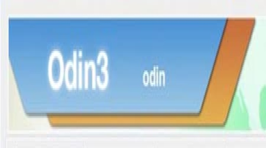 How to Download Odin for MacOS Computers post thumbnail