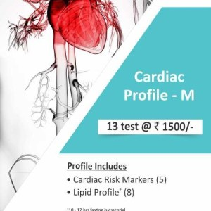 ezhealth-cardiac-profile-m