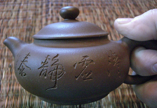 Yi xing teapot with beautiful incised Chinese calligraphy