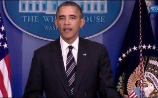 president obama77