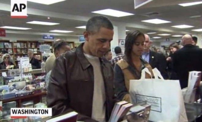 barack obama small business saturday