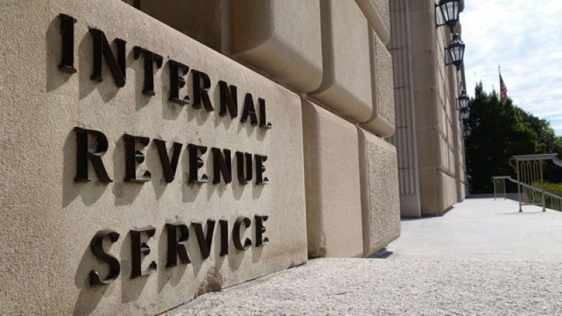 IRS Building LOGO