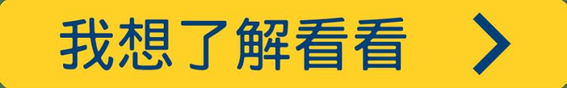 了解看看-EZ-loan台灣簡單貸-信用貸款-銀行信用貸款-代書貸款-代書信用貸款