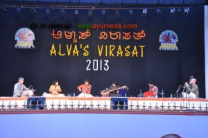 Virasat music program
