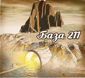 baza_211-300x273
