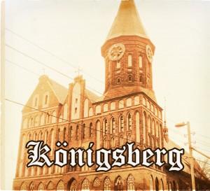 Кенигсберг 13