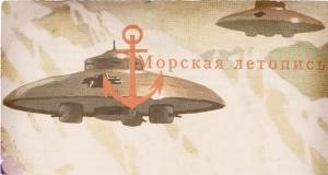 morskay-300x160