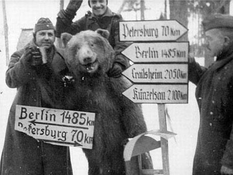 Наркотики в третьем Рейхе