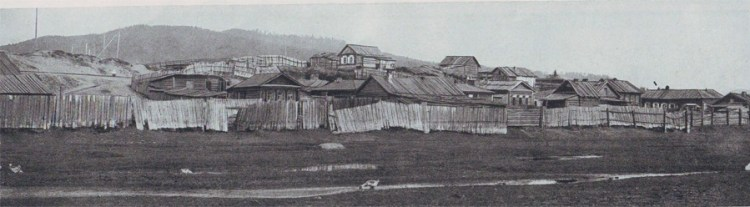 Пригород Читы 1920