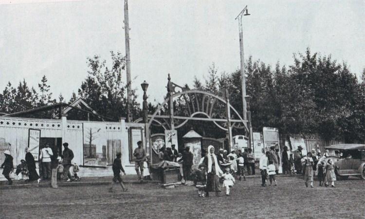 Городской парк в Чите