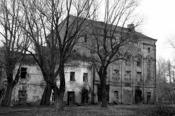 Лошица Минск