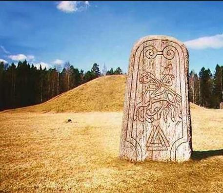 rune_arian
