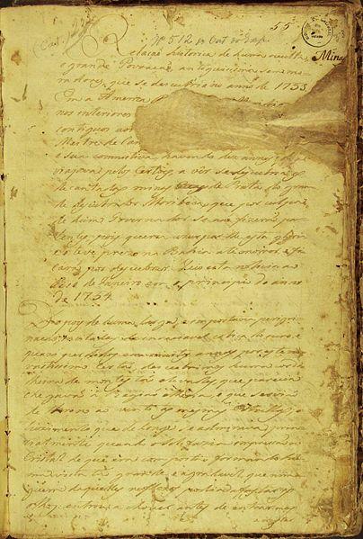 Первая страница манускрипта 512
